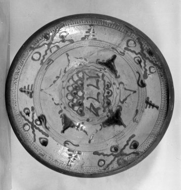 <em>Milk Basin or Dish</em>. Ceramic Brooklyn Museum, Gift of Minnie Pratt Smith, 27.787. Creative Commons-BY (Photo: Brooklyn Museum, 27.787_view1_glass_bw.jpg)