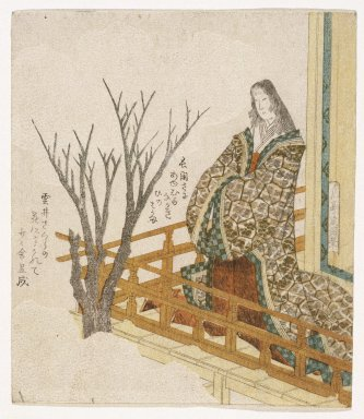 Yashima Gakutei (Japanese, 1786?-1868). <em>A Court Lady Viewing Cherry Blossoms</em>, ca. 1822. Color woodblock print on paper, Sheet: 8 3/8 x 7 1/4 in. (21.3 x 18.4 cm). Brooklyn Museum, Bequest of Marion Reilly, 29.1476 (Photo: Brooklyn Museum, 29.1476_IMLS_SL2.jpg)
