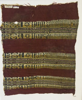 Inca/Moquegua. <em>Mantle or Tunic, Fragment</em>, 1000-1532. Camelid fiber, 16 9/16 x 18 1/8 in. (42 x 46 cm). Brooklyn Museum, Gift of George D. Pratt, 30.1197. Creative Commons-BY (Photo: Brooklyn Museum, 30.1197_front_PS5.jpg)