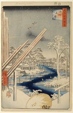 Utagawa Hiroshige (Ando) (Japanese, 1797-1858). <em>Fukagawa Lumberyards, No. 106 from One Hundred Famous Views of Edo</em>, 8th month of 1856. Woodblock print, Sheet: 14 3/16 x 9 1/4 in. (36 x 23.5 cm). Brooklyn Museum, Gift of Anna Ferris, 30.1478.106 (Photo: Brooklyn Museum, 30.1478.106_PS1.jpg)