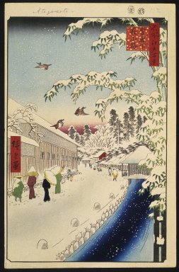 Utagawa Hiroshige (Ando) (Japanese, 1797-1858). <em>Atagoshita and Yabu Lane, No. 112 from One Hundred Famous Views of Edo</em>, 12th month of 1857. Woodblock print, Sheet: 14 3/16 x 9 1/4 in. (36 x 23.5 cm). Brooklyn Museum, Gift of Anna Ferris, 30.1478.112 (Photo: Brooklyn Museum, 30.1478.112_large_SL1.jpg)
