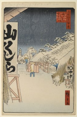 Utagawa Hiroshige (Ando) (Japanese, 1797-1858). <em>Bikuni Bridge in Snow, No. 114 from One Hundred Famous Views of Edo</em>, 10th month of 1858. Woodblock print, Sheet: 14 3/16 x 9 1/4 in. (36 x 23.5 cm). Brooklyn Museum, Gift of Anna Ferris, 30.1478.114 (Photo: Brooklyn Museum, 30.1478.114_PS1.jpg)