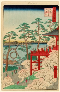 Utagawa Hiroshige (Ando) (Japanese, 1797-1858). <em>Kiyomizu Hall and Shinobazu Pond at Ueno, No. 11 in One Hundred Famous Views of Edo</em>, 4th month of 1856. Woodblock print, Image: 13 3/8 x 9 in. (34 x 22.9 cm). Brooklyn Museum, Gift of Anna Ferris, 30.1478.11 (Photo: Brooklyn Museum, 30.1478.11_PS1.jpg)