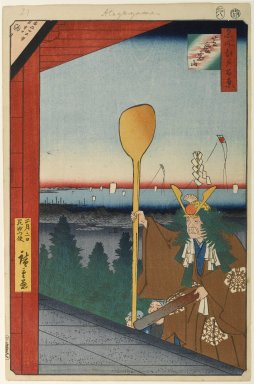 Utagawa Hiroshige (Ando) (Japanese, 1797-1858). <em>Mount Atago, Shiba, No. 21 in One Hundred Famous Views of Edo</em>, 8th month of 1857. Woodblock print, Image: 13 3/8 x 8 7/8 in. (34 x 22.5 cm). Brooklyn Museum, Gift of Anna Ferris, 30.1478.21 (Photo: Brooklyn Museum, 30.1478.21_PS1.jpg)