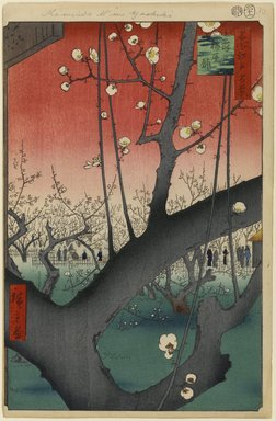 Utagawa Hiroshige (Ando) (Japanese, 1797-1858). <em>Plum Estate, Kameido (Kameido Umeyashiki), No. 30 from One Hundred Famous Views of Edo</em>, 11th month of 1857. Woodblock print, Sheet: 14 3/16 x 9 1/4 in. (36 x 23.5 cm). Brooklyn Museum, Gift of Anna Ferris, 30.1478.30 (Photo: Brooklyn Museum, 30.1478.30_PS1.jpg)
