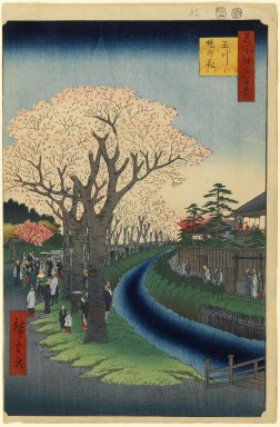 Utagawa Hiroshige (Ando) (Japanese, 1797-1858). <em>Blossoms on the Tama River Embankment, No. 42 in One Hundred Famous Views of Edo</em>, 2nd month of 1856. Woodblock print, 14 5/16 x 9 5/16in. (36.4 x 23.7cm). Brooklyn Museum, Gift of Anna Ferris, 30.1478.42 (Photo: Brooklyn Museum, 30.1478.42_PS1.jpg)