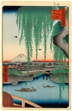 Utagawa Hiroshige (Ando) (Japanese, 1797-1858). <em>Yatsumi Bridge, No. 45 from One Hundred Famous Views of Edo</em>, 8th month of 1856. Woodblock print, 14 3/16 x 9 3/16in. (36 x 23.3cm). Brooklyn Museum, Gift of Anna Ferris, 30.1478.45 (Photo: Brooklyn Museum, 30.1478.45_PS1.jpg)