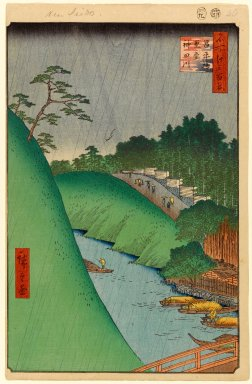 Utagawa Hiroshige (Ando) (Japanese, 1797-1858). <em>Seido and Kanda River From Shohei Bridge, No. 47 from One Hundred Famous Views of Edo</em>, 9th month of 1857. Woodblock print, 14 1/4 x 9 5/16in. (36.2 x 23.7cm). Brooklyn Museum, Gift of Anna Ferris, 30.1478.47 (Photo: Brooklyn Museum, 30.1478.47_PS1.jpg)