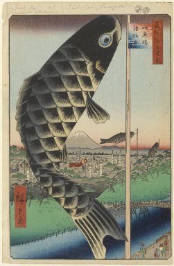 Utagawa Hiroshige (Ando) (Japanese, 1797-1858). <em>Suido Bridge and Surugadai (Suidobashi Surugadai), No. 48 from One Hundred Famous Views of Edo</em>, 5th month of 1857. Woodblock print, Sheet: 14 1/4 x 9 1/4 in. (36.2 x 23.5 cm). Brooklyn Museum, Gift of Anna Ferris, 30.1478.48 (Photo: Brooklyn Museum, 30.1478.48_PS1.jpg)