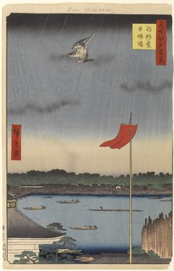 Utagawa Hiroshige (Ando) (Japanese, 1797-1858). <em>Komakata Hall and Azuma Bridge, No. 62 from One Hundred Famous Views of Edo</em>, 1st month of 1857. Woodblock print, Sheet: 14 1/4 x 9 3/16 in. (36.2 x 23.3 cm). Brooklyn Museum, Gift of Anna Ferris, 30.1478.62 (Photo: Brooklyn Museum, 30.1478.62_PS1.jpg)
