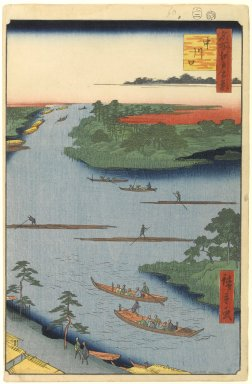 Utagawa Hiroshige (Ando) (Japanese, 1797-1858). <em>Nakagawa River Mouth, No. 70 from One Hundred Famous Views of Edo</em>, 2nd month of 1857. Woodblock print, Sheet: 14 1/4 x 9 1/4 in. (36.2 x 23.5 cm). Brooklyn Museum, Gift of Anna Ferris, 30.1478.70 (Photo: Brooklyn Museum, 30.1478.70_PS1.jpg)