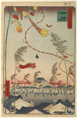 Utagawa Hiroshige (Ando) (Japanese, 1797-1858). <em>The City Flourishing, Tanabata Festival, No. 73 from One Hundred Famous Views of Edo</em>, 7th month of 1857. Woodblock print, Sheet: 14 3/16 x 9 1/4 in. (36 x 23.5 cm). Brooklyn Museum, Gift of Anna Ferris, 30.1478.73 (Photo: Brooklyn Museum, 30.1478.73_PS1.jpg)