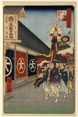 Utagawa Hiroshige (Ando) (Japanese, 1797-1858). <em>Silk-Goods Lane, Odenma-cho, No. 74 from One Hundred Famous Views of Edo</em>, 7th month of 1858. Woodblock print, sheet:  14 3/16 x 9 1/4 in.  (36.0 x 23.5 cm);. Brooklyn Museum, Gift of Anna Ferris, 30.1478.74 (Photo: Brooklyn Museum, 30.1478.74_PS1.jpg)