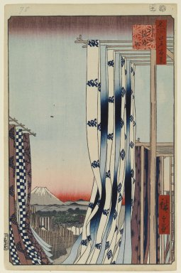 Utagawa Hiroshige (Ando) (Japanese, 1797-1858). <em>Dyers' Quarter, Kanda, No. 75 from One Hundred Famous Views of Edo</em>, 11th month of 1857. Woodblock print, Sheet: 14 3/16 x 9 1/4 in. (36 x 23.5 cm). Brooklyn Museum, Gift of Anna Ferris, 30.1478.75 (Photo: Brooklyn Museum, 30.1478.75_PS1.jpg)