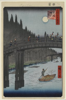 Utagawa Hiroshige (Ando) (Japanese, 1797-1858). <em>Bamboo Yards, Kyobashi Bridge, No. 76 from One Hundred Famous Views of Edo</em>, 12th month of 1857. Woodblock print, Sheet: 14 3/16 x 9 1/4 in. (36 x 23.5 cm). Brooklyn Museum, Gift of Anna Ferris, 30.1478.76 (Photo: Brooklyn Museum, 30.1478.76_PS1.jpg)