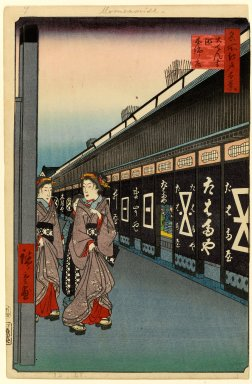 Utagawa Hiroshige (Ando) (Japanese, 1797-1858). <em>Cotton-Goods Lane, Odenma-cho, No. 7 in One Hundred Famous Views of Edo</em>, 4th month of 1858. Woodblock print, Image: 13 3/8 x 9 in. (34 x 22.9 cm). Brooklyn Museum, Gift of Anna Ferris, 30.1478.7 (Photo: Brooklyn Museum, 30.1478.7_PS1.jpg)
