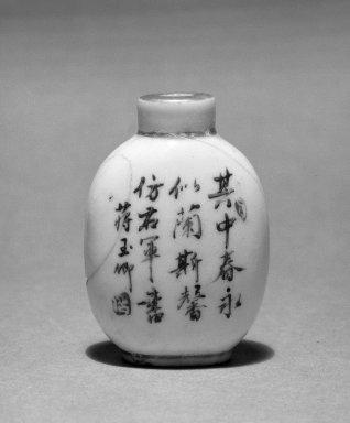 <em>Snuff Bottle</em>, 19th century. Porcelain, overglaze enamel, 2 3/8 x 1 3/4 in. (6 x 4.5 cm). Brooklyn Museum, Estate of Stewart Culin, Museum Purchase, 30.276.6. Creative Commons-BY (Photo: Brooklyn Museum, 30.276.6_bw.jpg)