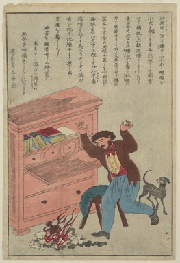 Unknown. <em>Thomas Carlyle, from the series Lives of Great People of the Occident</em>, ca. 1870. Color woodblock print on paper, 14 1/4 x 9 1/2 in. (36.2 x 24.1 cm). Brooklyn Museum, Estate of Stewart Culin, Museum Purchase, 30.681 (Photo: , 30.681_PS9.jpg)