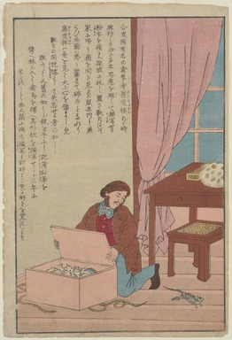 Unknown. <em>John James Audobon, from the series Lives of Great People of the Occident</em>, ca. 1870. Color woodblock print on paper, 14 1/4 x 9 1/2 in. (36.2 x 24.1 cm). Brooklyn Museum, Estate of Stewart Culin, Museum Purchase, 30.682 (Photo: , 30.682_PS9.jpg)