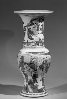 <em>Peacock Tail Zun (Wine Vessel)</em>, 1662-1722. Porcelain with cobalt-blue underglaze decoration., 18 3/4 x 9 1/8 in. (47.6 x 23.1 cm). Brooklyn Museum, Gift of the executors of the Estate of Colonel Michael Friedsam, 32.1020. Creative Commons-BY (Photo: Brooklyn Museum, 32.1020_acetate_bw.jpg)