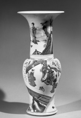 <em>Phoenix Tail Zun (Wine Vessel)</em>, 1662-1722. Porcelain with cobalt-blue underglaze decoration, 18 3/4 x 8 7/8 in. (47.6 x 22.6 cm). Brooklyn Museum, Gift of the executors of the Estate of Colonel Michael Friedsam, 32.1042. Creative Commons-BY (Photo: Brooklyn Museum, 32.1042_acetate_bw.jpg)