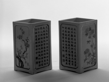 <em>Pair of Square Brush Holders</em>, 1736-1795. Porcelain with famille rose decoration, 1: 4 1/4 x 2 3/8 x 2 3/8 in. (10.8 x 6 x 6 cm). Brooklyn Museum, Gift of the executors of the Estate of Colonel Michael Friedsam, 32.1083. Creative Commons-BY (Photo: Brooklyn Museum, 32.1083_view1_bw.jpg)