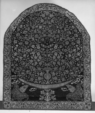 <em>Rug, Recut Possibly as a Saddle Cover</em>, A.H. 1331/1912-1913 C.E. Warp: cotton, 2 levels