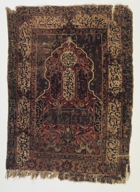 <em>Prayer Carpet</em>, 17th century. Wool and cotton, Old Dims: 49 x 34 in. (124.5 x 86.4 cm). Brooklyn Museum, Gift of the executors of the Estate of Colonel Michael Friedsam, 32.550. Creative Commons-BY (Photo: Brooklyn Museum, 32.550_transp6384.jpg)