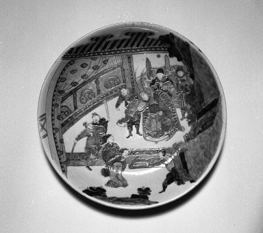 <em>Plate</em>, 1662-1722. Porcelain with polychrome overglaze enamel (wucai), 2 3/4 x 14 3/8 in. (7 x 36.5 cm). Brooklyn Museum, Gift of the executors of the Estate of Colonel Michael Friedsam, 32.928. Creative Commons-BY (Photo: Brooklyn Museum, 32.928_view1_bw.jpg)