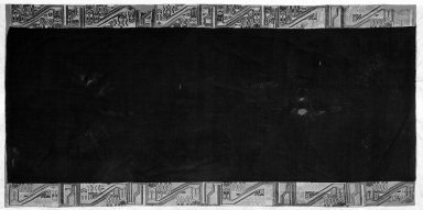 "Paracas Necropolis ""linear"". <em>Mantle</em>, 100 B.C.E.-100 C.E. Cotton, camelid fiber, 128 3/8 x 63 3/8 in.  (326.0 x 161.0 cm). Brooklyn Museum, Alfred W. Jenkins Fund, 34.1555. Creative Commons-BY (Photo: Brooklyn Museum, 34.1555_bw.jpg)"