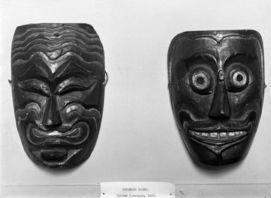 <em>Mask</em>. Wood, paint Brooklyn Museum, Brooklyn Museum Collection, 34.42. Creative Commons-BY (Photo: , 34.32_34.42_glass_bw.jpg)