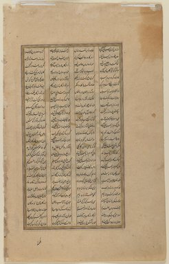 <em>Folios from an Illustrated Manuscript of the Shahnama by Firdawsi</em>, late 17th century. Ink, opaque watercolor on paper, Text: 10 5/8 x 5 7/8 in. (27 x 15 cm). Brooklyn Museum, Bequest of Frank L. Babbott, 34.5997 (Photo: Brooklyn Museum, 34.5997_verso_IMLS_PS3.jpg)