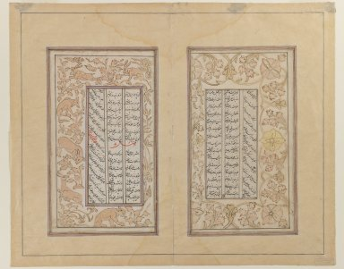 <em>Double Page from a Manuscript of the Tuhfat al-Iraqain by al-Khaqani (c. 1127-1186/7 or 1189)</em>, 17th century. Ink and gold on paper, text 1: 7 7/8 x 4 3/4 in. (20 x 12 cm). Brooklyn Museum, Bequest of Frank L. Babbott, 34.5999 (Photo: Brooklyn Museum, 34.5999_IMLS_PS3.jpg)