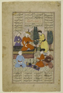 <em>Bahram Gur and Courtiers Entertained by Barbad the Musician, Page from a manuscript of the Shahnama of Firdawsi (d. 1020)</em>, second half 17th century. Opaque watercolors, ink, and gold on paper., image: 10 3/4 x 6 5/16 in. (27.3 x 16 cm). Brooklyn Museum, Bequest of Frank L. Babbott, 34.6012 (Photo: Brooklyn Museum, 34.6012_PS2.jpg)