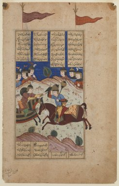 <em>Single Page from a Shah-Namah</em>, 17th century. Ink, opaque watercolor on paper, Image: 12 15/16 x 6 11/16 in. (32.8 x 17 cm). Brooklyn Museum, Bequest of Frank L. Babbott, 34.6035 (Photo: Brooklyn Museum, 34.6035_recto_IMLS_PS3.jpg)
