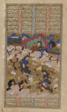 <em>Double Page with Illustration from Shah-Namah</em>, late 17th century. Ink, gouache colors on parchment paper Brooklyn Museum, Bequest of Frank L. Babbott, 34.6036 (Photo: Brooklyn Museum, 34.6036_IMLS_PS3.jpg)