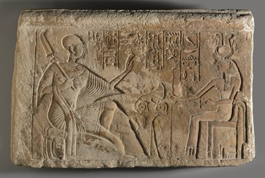 <em>Sunk Relief of Ramessesemperre</em>, ca. 1279–1213 B.C.E. or ca. 1213–1204 B.C.E. Limestone, pigment, 15 3/16 x 3 9/16 x 23 5/8 in. (38.5 x 9 x 60 cm). Brooklyn Museum, Charles Edwin Wilbour Fund, 35.1315. Creative Commons-BY (Photo: Brooklyn Museum, 35.1315_view2_PS9.jpg)