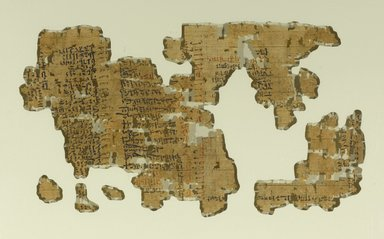 <em>Portion of a Historical Text</em>, ca. 1809-1743 B.C.E. Papyrus, ink, 35.1446a-e: 11 1/2 × 71 5/8 in. (29.2 × 182 cm). Brooklyn Museum, Gift of Theodora Wilbour, 35.1446a-e (Photo: Brooklyn Museum, 35.1446e_side1_PS1.jpg)