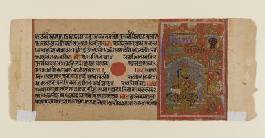 Indian. <em>Leaf from a Dispersed Jain Manuscript of the Kalakacharya-katha</em>, ca. 1450-1475. Opaque watercolor and gold on paper, sheet: 4 3/8 x 10 1/2 in.  (11.1 x 26.7 cm). Brooklyn Museum, A. Augustus Healy Fund, 36.235 (Photo: Brooklyn Museum, 36.235_recto_IMLS_PS4.jpg)