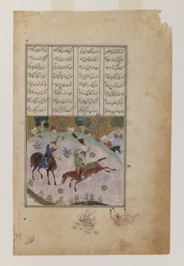 Nizami. <em>Bahram Gur Hunting Onagers with Fitna, Page from the Haft paykar (Seven Portraits), from a manuscript of the Khamsa (Quintet) of Nizami (d. 1209)</em>, second half 15th century. Opaque watercolors, ink, and gold on paper, Sheet: 1/2 x 6 5/8 in. (1.3 x 16.8 cm). Brooklyn Museum, Carll H. de Silver Fund, 36.240 (Photo: Brooklyn Museum, 36.240_IMLS_PS3.jpg)