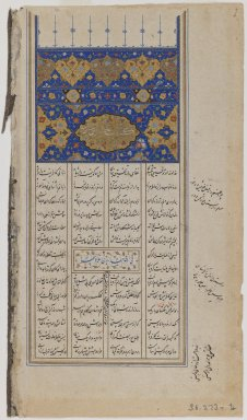Nizami. <em>Page from an Illustrated Manuscript of the Khamseh by Nizami</em>, 16th century. Ink, opaque colors, and gold on paper, 10 1/8 x 5 11/16 in. (25.7 x 14.5 cm). Brooklyn Museum, By exchange, 36.273.1 (Photo: Brooklyn Museum, 36.273.1_IMLS_PS3.jpg)