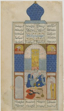 Nizami. <em>Bahram Gur Visits the Dome of Piruza on Wednesday, Page from the Haft paykar (Seven Portraits), from a manuscript of the Khamsa (Quintet) of Nizami (d. 1209)</em>, 16th century. Opaque watercolor, ink, and gold on paper, 10 1/8 x 5 11/16 in. (25.7 x 14.5 cm). Brooklyn Museum, By exchange, 36.273.2 (Photo: Brooklyn Museum, 36.273.2_PS2.jpg)