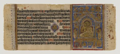 Indian. <em>Illustration from a Jain Kalpasutra Manuscript</em>, late 15th century. Opaque watercolor and gold on paper, sheet: 4 1/4 x 10 1/8 in.  (10.8 x 25.7 cm). Brooklyn Museum, Gift of Nasli M. Heeramaneck, 36.301 (Photo: Brooklyn Museum, 36.301_recto_IMLS_PS4.jpg)