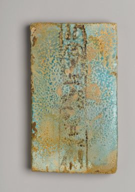 <em>Foundation Brick Naming Hauron</em>, ca. 1426-1400 B.C.E. Faience, avg. length: (14.5 cm). Brooklyn Museum, Charles Edwin Wilbour Fund, 36.619.12. Creative Commons-BY (Photo: Brooklyn Museum, 36.619.12_PS2.jpg)