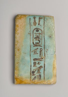 <em>Foundation Brick Naming Hauron</em>, ca. 1426-1400 B.C.E. Faience, avg. length: (14.5 cm). Brooklyn Museum, Charles Edwin Wilbour Fund, 36.619.5. Creative Commons-BY (Photo: Brooklyn Museum, 36.619.5_PS2.jpg)