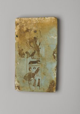 <em>Foundation Brick Naming Hauron</em>, ca. 1426-1400 B.C.E. Faience, avg. length: (14.5 cm). Brooklyn Museum, Charles Edwin Wilbour Fund, 36.619.6. Creative Commons-BY (Photo: Brooklyn Museum, 36.619.6_PS2.jpg)