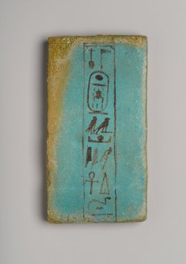 <em>Foundation Brick Naming Hauron</em>, ca. 1426-1400 B.C.E. Faience, avg. length: (14.5 cm). Brooklyn Museum, Charles Edwin Wilbour Fund, 36.619.8. Creative Commons-BY (Photo: Brooklyn Museum, 36.619.8_PS2.jpg)