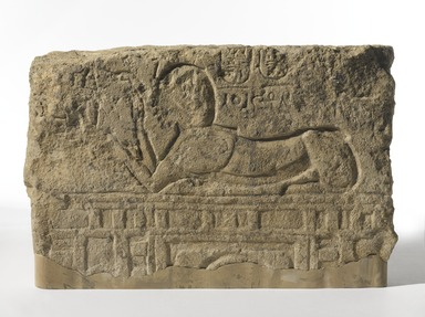 <em>Akhenaten as a Sphinx</em>, ca. 1352-1336 B.C.E. Limestone, 9 3/4 × 15 × 7 1/4 in., 39.5 lb. (24.8 × 38.1 × 18.4 cm, 17.92kg). Brooklyn Museum, Gift of the Egypt Exploration Society, 36.881. Creative Commons-BY (Photo: , 36.881_PS9.jpg)