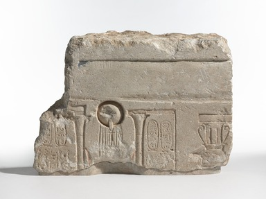 <em>The Aten and a Symbol of a Goddess or Queen</em>, ca. 1352-1336 B.C.E. Limestone, pigment, 9 × 13 1/2 × 5 1/2 in., 36.5 lb. (22.9 × 34.3 × 14 cm, 16.56kg). Brooklyn Museum, Gift of the Egypt Exploration Society, 36.886. Creative Commons-BY (Photo: , 36.886_PS9.jpg)