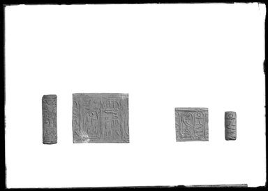 <em>Cylinder Seal Inscribed with the Names of Amenemhat III</em>. Steatite, height: 11/16 in. (1.8 cm); diameter: 5/16 in. (0.8 cm). Brooklyn Museum, Charles Edwin Wilbour Fund, 37.110E. Creative Commons-BY (Photo: , 37.109E_37.110E_GrpA_SL4.jpg)